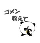 学校のパンギン(個別スタンプ:05)