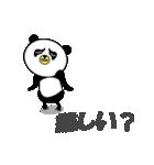 学校のパンギン(個別スタンプ:06)