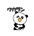 学校のパンギン(個別スタンプ:08)