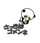学校のパンギン(個別スタンプ:09)