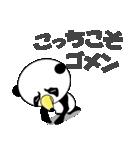 学校のパンギン(個別スタンプ:10)