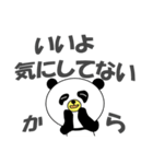 学校のパンギン(個別スタンプ:11)
