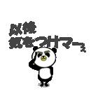 学校のパンギン(個別スタンプ:13)