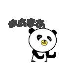 学校のパンギン(個別スタンプ:14)