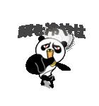 学校のパンギン(個別スタンプ:16)