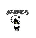 学校のパンギン(個別スタンプ:19)