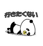 学校のパンギン(個別スタンプ:23)