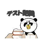 学校のパンギン(個別スタンプ:25)