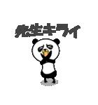 学校のパンギン(個別スタンプ:33)