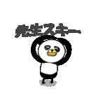 学校のパンギン(個別スタンプ:34)