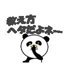 学校のパンギン(個別スタンプ:35)