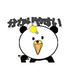 学校のパンギン(個別スタンプ:37)