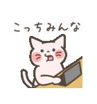 ネット用語のくまとねこ Ver.2(個別スタンプ:06)