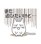 猫、おやすみからおはようまで。2(個別スタンプ:4)