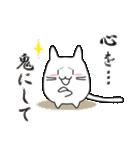 猫、おやすみからおはようまで。2(個別スタンプ:5)
