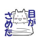 猫、おやすみからおはようまで。2(個別スタンプ:14)