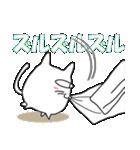 猫、おやすみからおはようまで。2(個別スタンプ:21)
