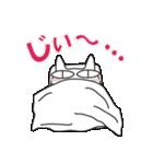 猫、おやすみからおはようまで。2(個別スタンプ:23)