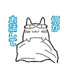 猫、おやすみからおはようまで。2(個別スタンプ:24)