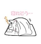 猫、おやすみからおはようまで。2(個別スタンプ:29)