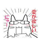 猫、おやすみからおはようまで。2(個別スタンプ:33)