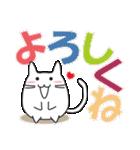 猫、おやすみからおはようまで。2(個別スタンプ:40)