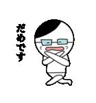 横分けメガネおじさん(個別スタンプ:05)