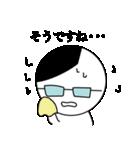 横分けメガネおじさん(個別スタンプ:08)