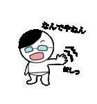 横分けメガネおじさん(個別スタンプ:09)