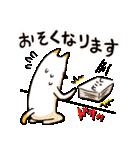 ねこのぽっけ(個別スタンプ:03)