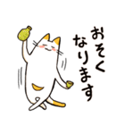 ねこのぽっけ(個別スタンプ:04)