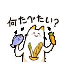 ねこのぽっけ(個別スタンプ:05)