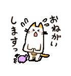 ねこのぽっけ(個別スタンプ:09)