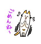 ねこのぽっけ(個別スタンプ:11)