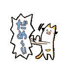 ねこのぽっけ(個別スタンプ:14)