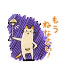 ねこのぽっけ(個別スタンプ:26)
