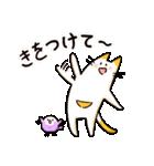 ねこのぽっけ(個別スタンプ:27)