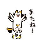 ねこのぽっけ(個別スタンプ:28)