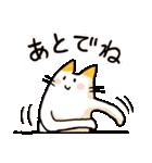 ねこのぽっけ(個別スタンプ:29)