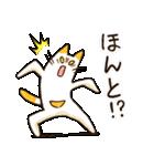 ねこのぽっけ(個別スタンプ:31)