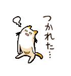 ねこのぽっけ(個別スタンプ:32)