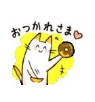 ねこのぽっけ(個別スタンプ:33)