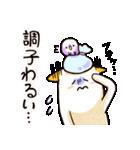 ねこのぽっけ(個別スタンプ:34)