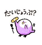ねこのぽっけ(個別スタンプ:35)