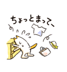 ねこのぽっけ(個別スタンプ:38)