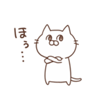 ねこむらさん(個別スタンプ:01)