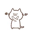 ねこむらさん(個別スタンプ:02)
