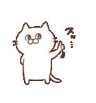 ねこむらさん(個別スタンプ:03)