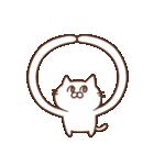 ねこむらさん(個別スタンプ:04)