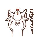 ねこむらさん(個別スタンプ:05)